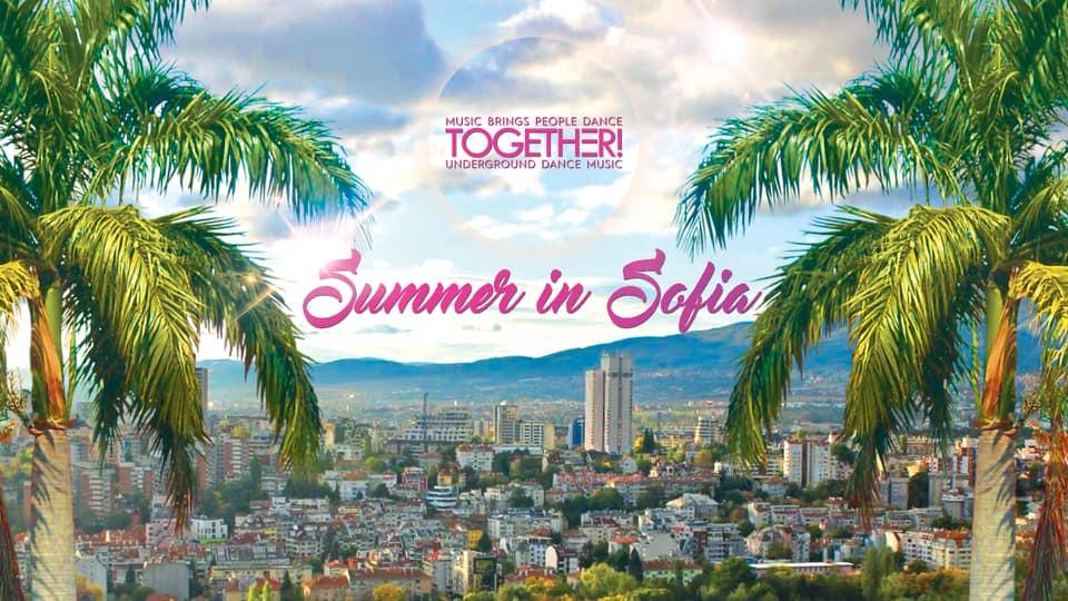 СПЕЧEЛИ БИЛЕТИ ЗА Together Summer in Sofia - 26.07.2019